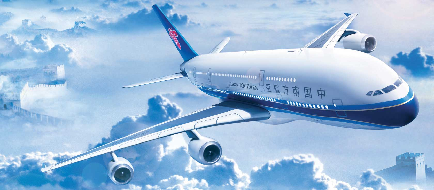 China Southern Airlines Reservations 0208 144 9577